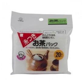 Paquet de 20 filtres mousseline